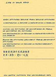 when-attitudes-became-form-become-attitudes-16